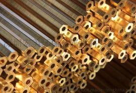 六角 H65 黃銅管,六角黃銅管,