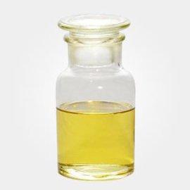 2-乙基-4-甲基咪唑|4-甲基-2-乙基咪唑|EMI-2生产厂家库存