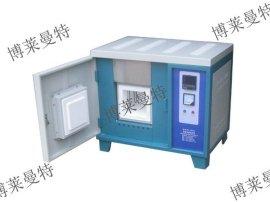 供应实验室用加热炉-高温箱式加热电阻炉