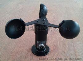 MH-FS风速传感器价格
