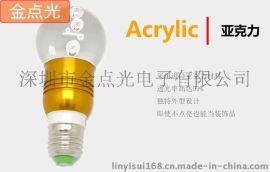 厂家直销七彩球泡灯 led遥控灯 RGB七彩球泡 16色变色灯 水晶球灯