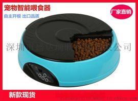 安慶自動寵物餵食器