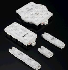 LED发光字灯箱光源 中正零度SP超级模组