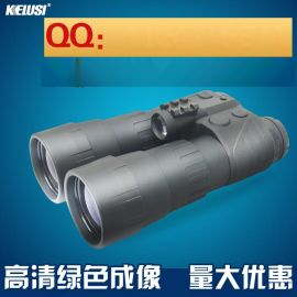 南京实体店供应KELUSI科鲁斯直营**夜视仪5x50双红外780550 高清看场打猎