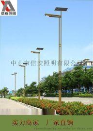 厂家直销太阳能路灯 户外环保太阳能路灯 一体化节能太阳能路灯