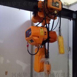 上海专业厂家直供2吨3米电动环链葫芦 电动环链提升机 制动力矩大 性能可靠 轨道吊运重物环链葫芦