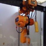 上海專業廠家直供2噸3米電動環鏈葫蘆 電動環鏈提升機 制動力矩大 性能可靠 軌道吊運重物環鏈葫蘆