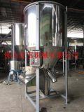 ABS粒子立式搅拌机厂家