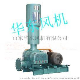 专业生产蒸汽加压罗茨风机,污水曝气风机,厂家直销,质量可靠