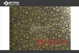 高比304彩色不锈钢卫浴装饰板销售价格