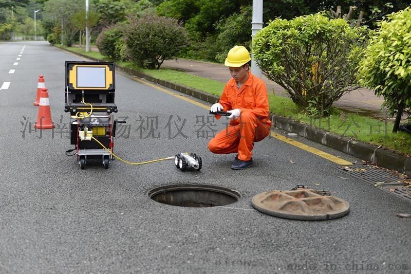 河南工业管道检测机器人CS-P200C厂家价格