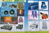环保油燃料油添加剂 生物醇油燃料添加剂 助剂