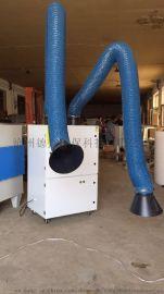 DX-2400双臂白色款焊烟净化器 焊烟机 除尘器 移动式焊接烟雾除尘器 厂家直销净化器 沧州德鑫