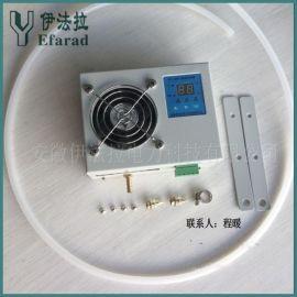 冷凝智能显示除湿装置 配电柜抽湿机