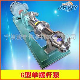 不锈钢卫生级G型单螺杆泵