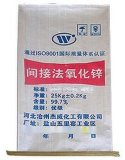 厂家大量直销杰威牌99.7间接法工业级氧化锌