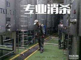 广州越秀白云区上门处理鼠患,灭治室内外老鼠,消杀蚊虫服务公司