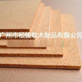 软木板 照片墙软木留言板图钉板软木墙板软木卷材4 6 8 10mm 软木