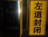 西宁标志牌制作反光标牌制作