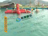 威海水上遊樂設施