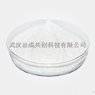 重氮咪唑烷基脲,化妆品防腐剂重氮咪唑烷基脲