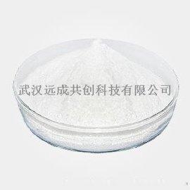 重氮咪唑烷基脲,化妝品防腐劑重氮咪唑烷基脲
