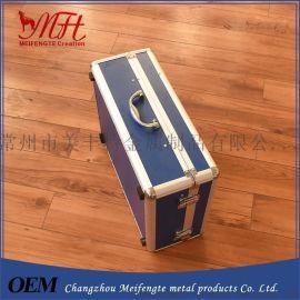 厂家直销铝合金工具箱 家用防爆药箱医疗箱  医疗保健工具箱铝箱