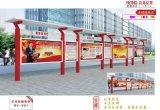 南京亿龙宣传栏制造批发厂家,供应宣传栏及公交站台