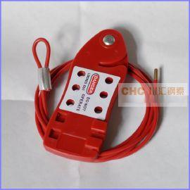 鱼形经济型钢缆绳锁,工业钢缆绳安全锁具