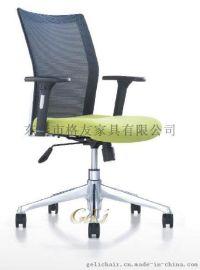 中班椅 网布中班椅 办公椅 经理办公椅 厂家直销 质保五年