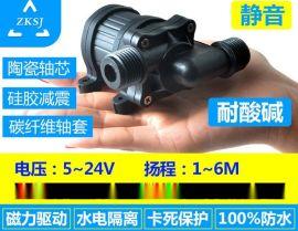 12V/24V直流家用抽水循环泵小型超级迷你抽水泵