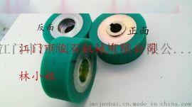 防水拉链压胶机  胶轮
