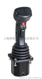 工业手柄/电控手柄/工业操纵手柄/控制摇杆/工程机械手柄C25坚固性多轴操作手柄