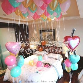 滕州气球婚礼 儿童生日派对 **庆典装饰布置