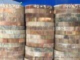 越南进口蚬木砧板铁木菜板宪木砧板菜板原材料批发