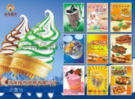 郑州饮品休闲小吃食品机器设备原物料送技术