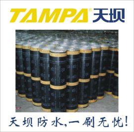 专业防水补漏,广州天坝防水专业值得信赖