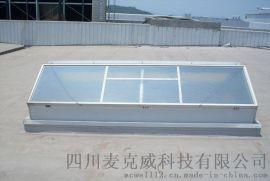 C1T三角型电动采光排烟天窗