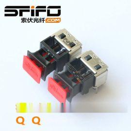 EDL300T EDL301T-220塑料光纤模块
