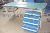 工作台工作桌生产厂家,钳工台重型操作台