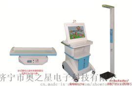 AZX-E儿童综合发展评价系统