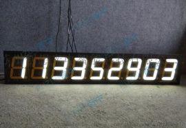 9位计数器看板数码计数屏工业计数LED电子看板正计时   器
