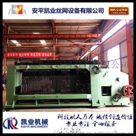 凯业机械 石笼网机 重型六角网编织机  格宾网机