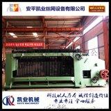 凱業機械 石籠網機 重型六角網編織機  格賓網機