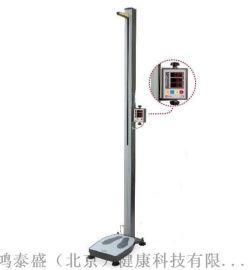 韩国身高体重秤电子秤体质测试仪器GL-150