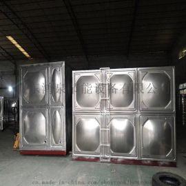304不锈钢拼装消防水箱 生活不锈钢储水罐