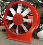 矿用主扇风机FKZ风机