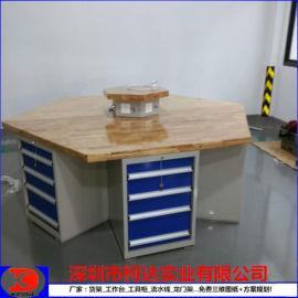 榉木六角工作台 六角复合板不锈钢桌子 标准六边钳工台带虎钳