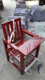 [鑫盾安防]棕黑色板钥匙型铁质审讯椅 不锈钢标准型审讯桌椅参数类别