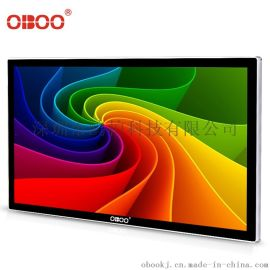 OBOO新款促销65寸楼宇壁挂网络液晶终端机